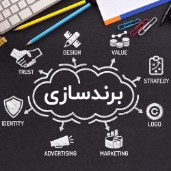 برند سازی در کسب و کار های کوچک